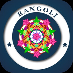 NewYear Rangoli