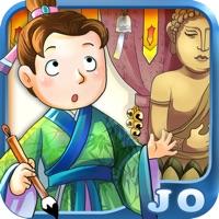 Pao zhuan yin yu -JoyOrang