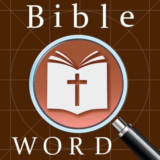 Giant Bible Word Search Puzzle