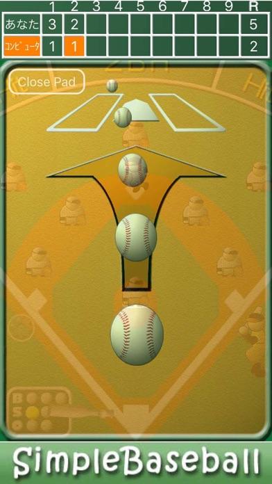 ボード野球 F ScreenShot2
