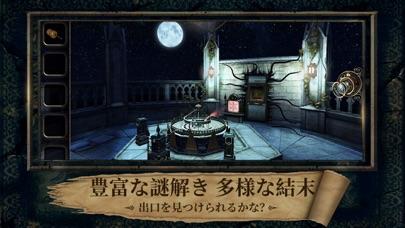 The Room Three screenshot1