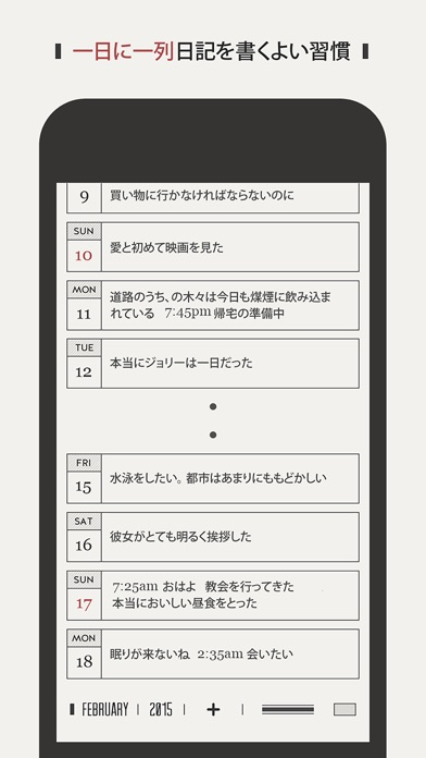 DayGram screenshot1
