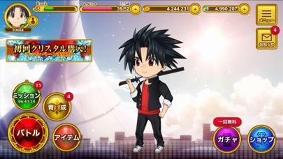 ネギマテ〜UQ HOLDER!魔法先生ネギま!2〜のスクリーンショット1