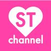 ST channel-エスティーチャンネル-女子向けアプリ
