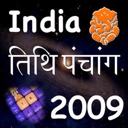 India Panchang Calendar 2009