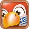 Learn Greek Phrases & Words