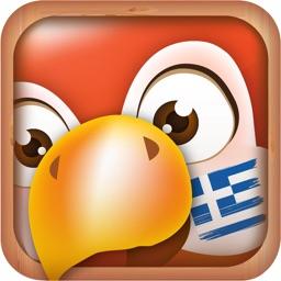Learn Greek Phrases & Words
