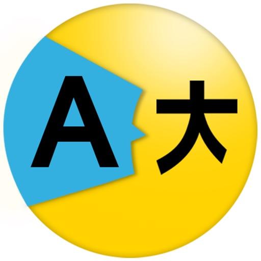 Alpha Translator