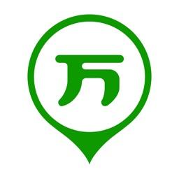考研万题库-研究生考研英语/政治/数学视频题库
