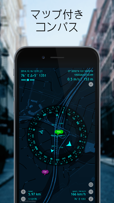 Commander Compass screenshot1