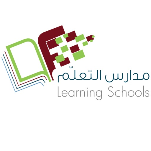 مدارس التعلم الاهلية