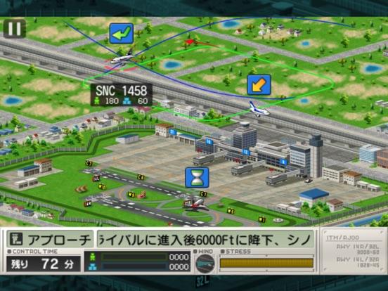 ぼくは航空管制官 RUNWAY STORY 大阪のおすすめ画像5