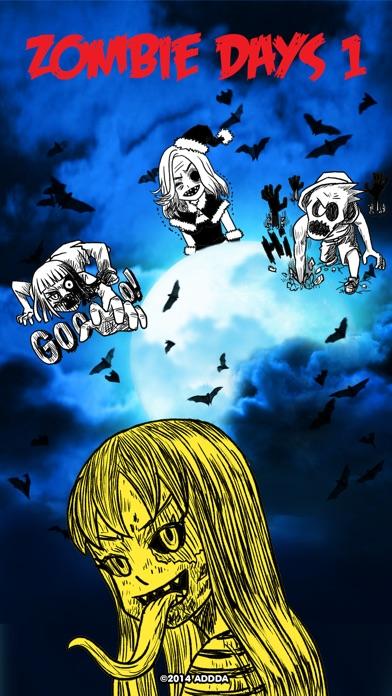 Zombie Days 1のスクリーンショット1