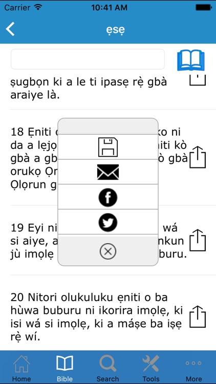 Bibeli Mimọ (The Bible in Yoruba) screenshot-4