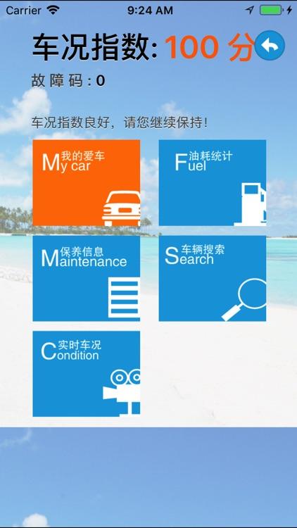 正通慧 screenshot-3