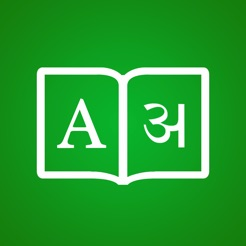 Hindi Dictionary + on the App Store