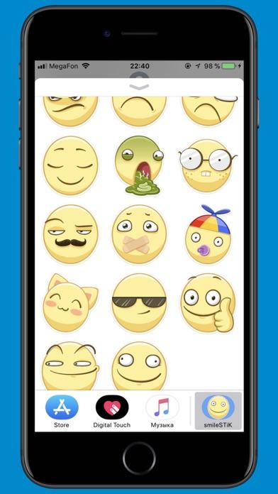 smileSTiK sticker for iMessage-2