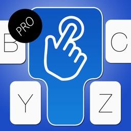 Swipe Keyboard Pro