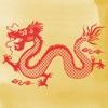 ステッカー中国 - 私のアジアの冒険