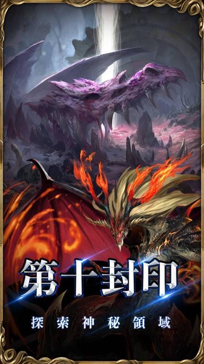 神魔之塔 screenshot-1