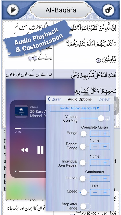 Quran Explorer screenshot-2