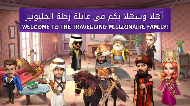 رحلة المليونير screenshot-4