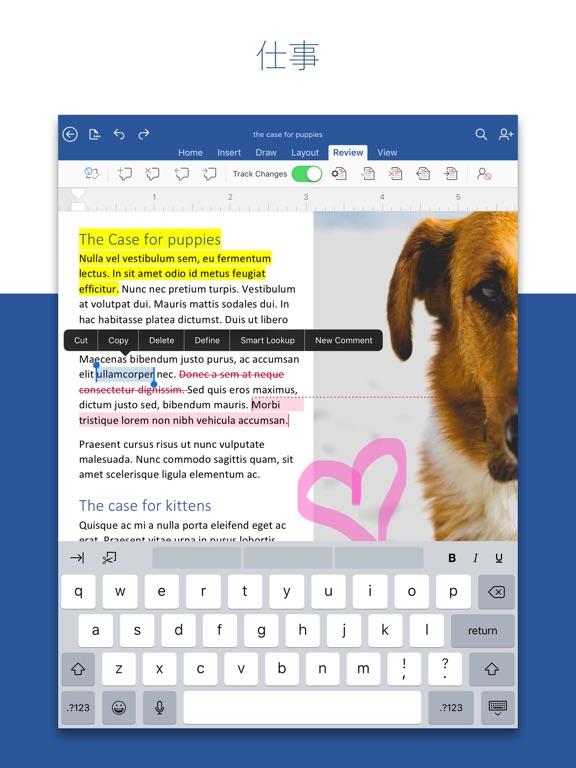 Microsoft Wordのおすすめ画像3