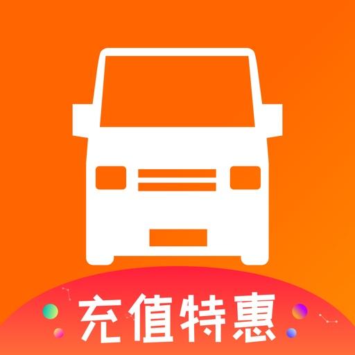 货拉拉app icon图