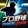 プロ野球PRIDE