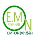 이엠온 - emon icon