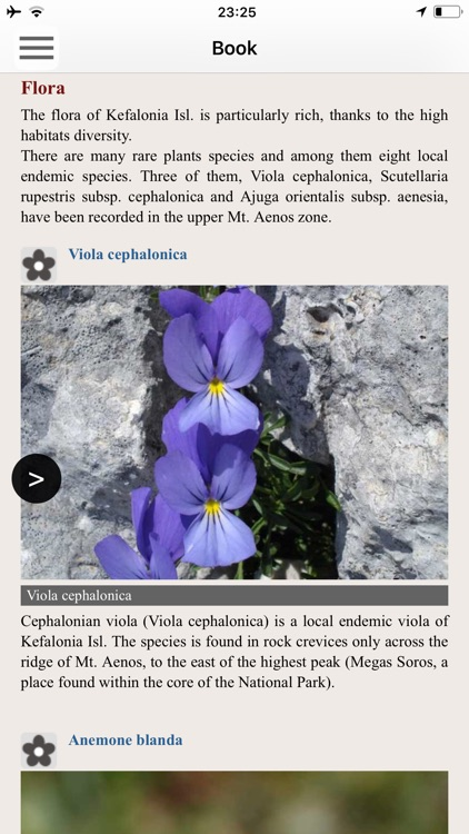 Kefalonia topoguide screenshot-4