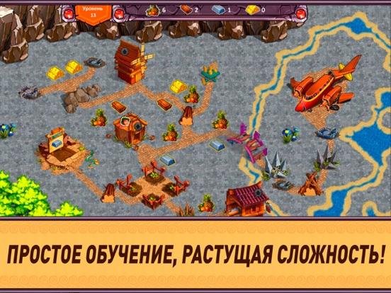 Скачать игру Кладоискатели: Камень Души