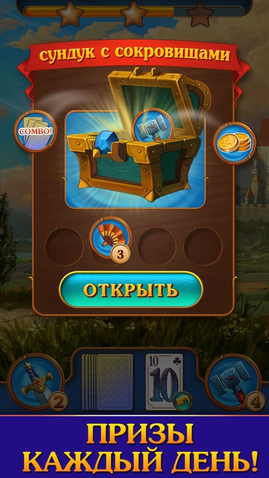Magic Tri Peaks Solitaire Скриншоты5