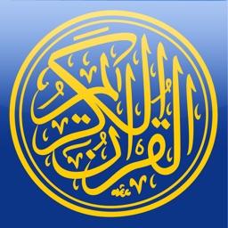 Quran Kareem  القران الكريم