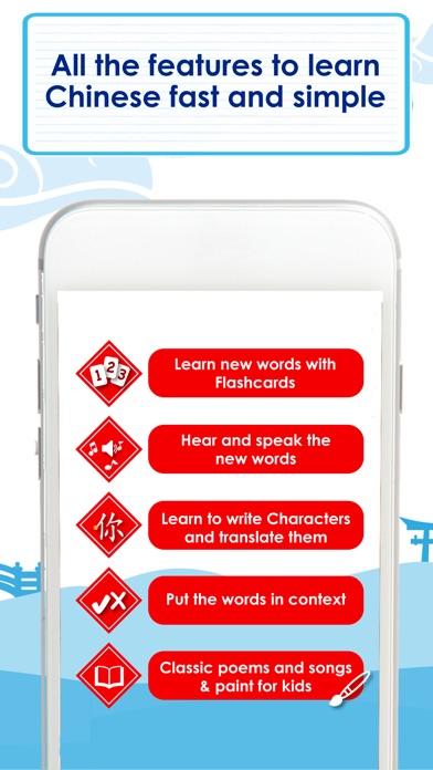 Screenshot #7 for Nihau: Learn Chinese for kids