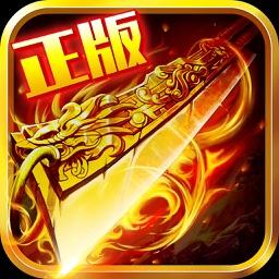 热血荣耀 - 复古1.76自由PK动作手游