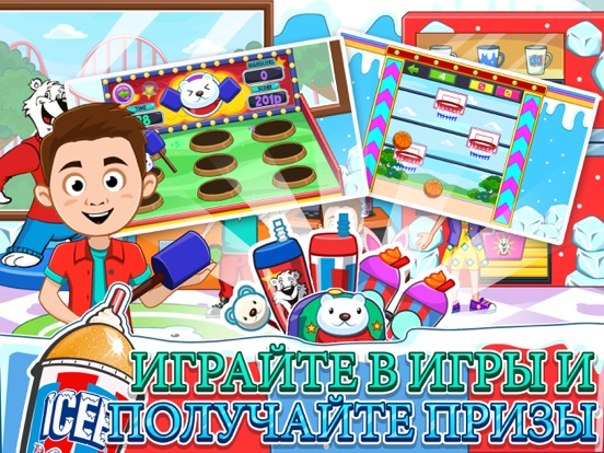 My Town : ICEE™ Amusement Park для iPad