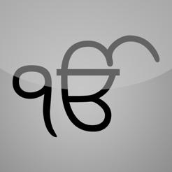 Sikh Nitnem + Live Gurbani
