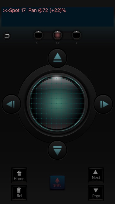 Vector iControl screenshot four