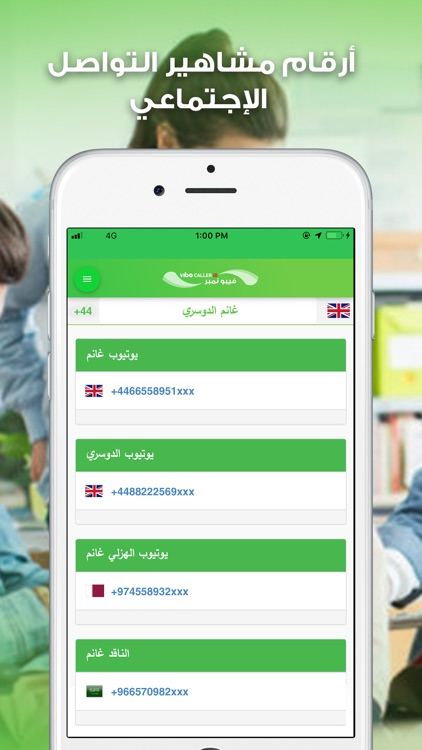 VIBO Caller ID: فيبو كولر نمبر screenshot-4
