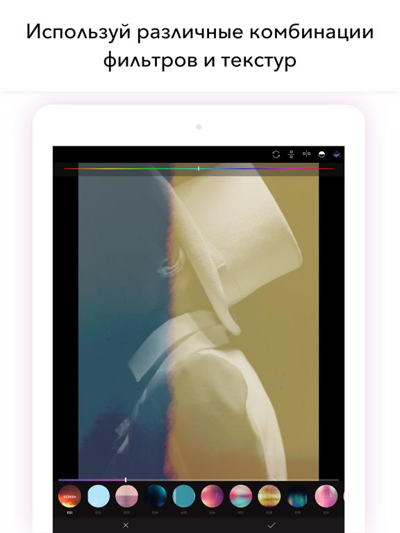 Filterloop Pro - Ретро Фильтры Скриншоты10