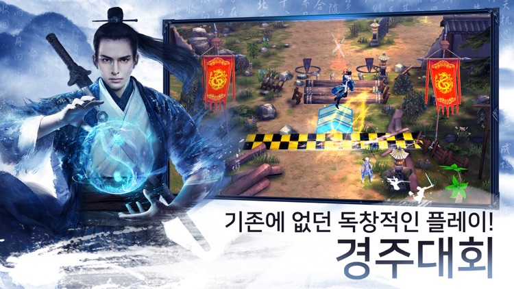 구음진경 screenshot-2