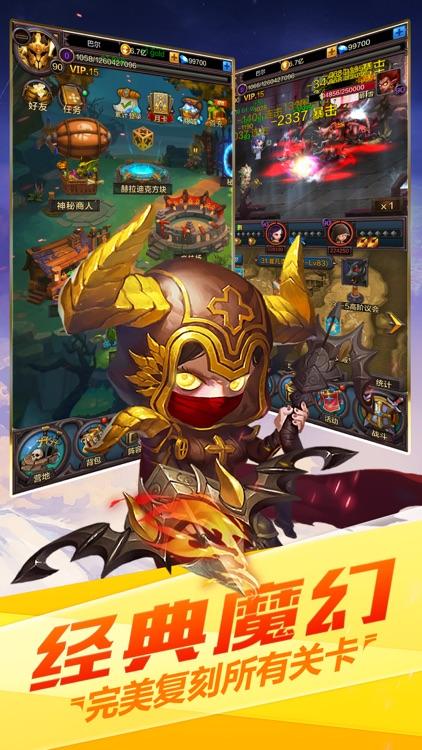 暗黑挂机游戏-暗黑英雄角色扮演魔域网游