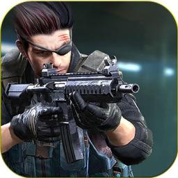 Contract Frontier Commando 3D