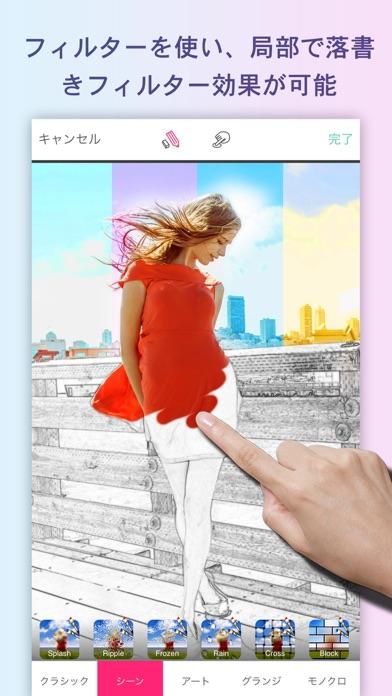 写真文字入れ·画像コラージュ - Perfect Imageスクリーンショット3