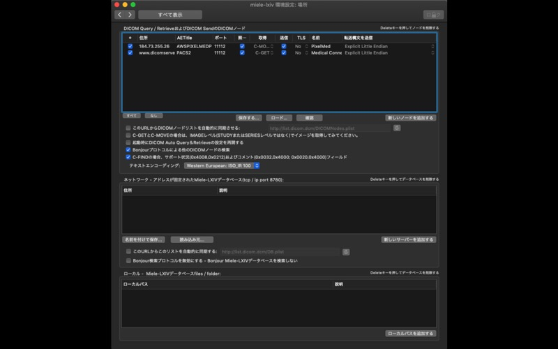 Miele-LXIV скриншот программы 2