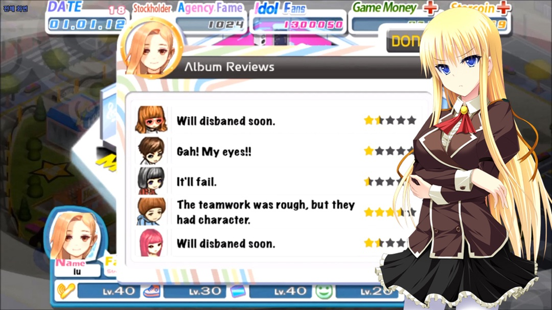 Love Idol : Girl Group Inc - Online Game Hack and Cheat | TryCheat com