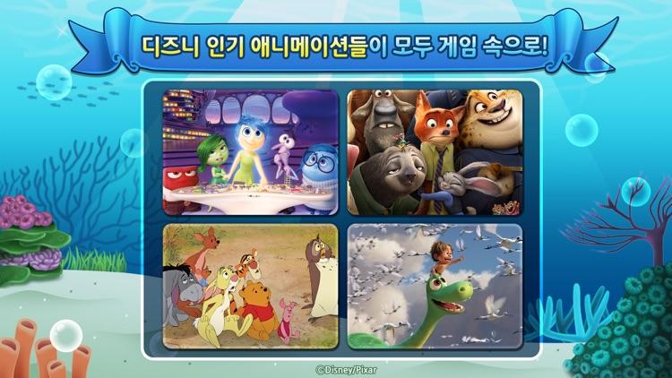 디즈니 틀린그림찾기 for Kakao screenshot-3