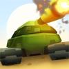 大炮坦克:攻占堡垒