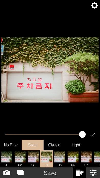 Analog Seoul Screenshot 2